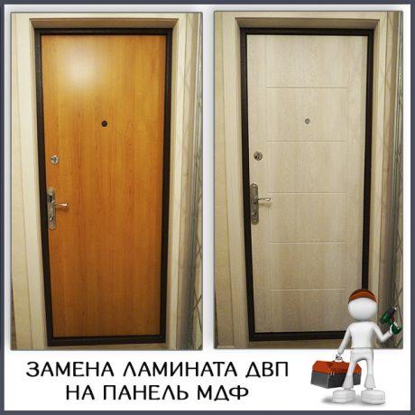 проект-3 – Отделка двери МДФ панелью