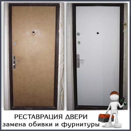 проект-5 – Отделка двери МДФ панелью
