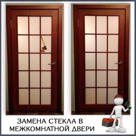 проект-6 – Замена разбитого стекла в двери