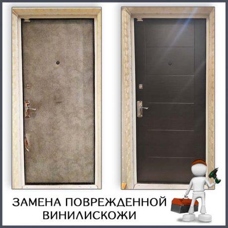 проект-8 – Отделка двери МДФ панелью