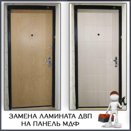 проект-9 – Отделка двери МДФ панелью