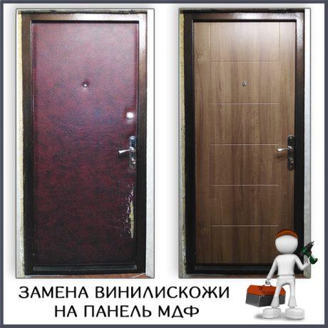 проект-11 – Отделка двери МДФ панелью