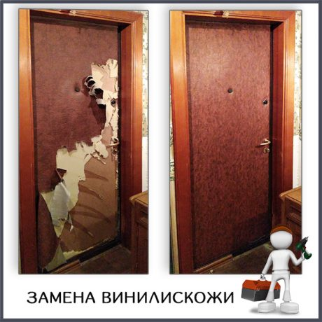 проект-12 – Замена винилискожи на дверном полотне