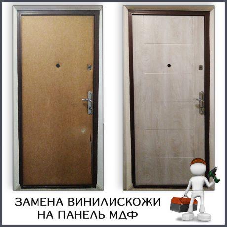 проект-14 – Отделка двери МДФ панелью