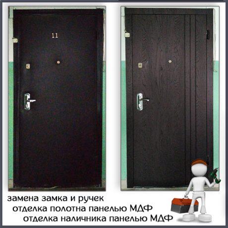 проект-18 – Отделка двери МДФ панелью