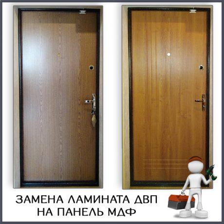 проект-19 – Отделка двери МДФ панелью