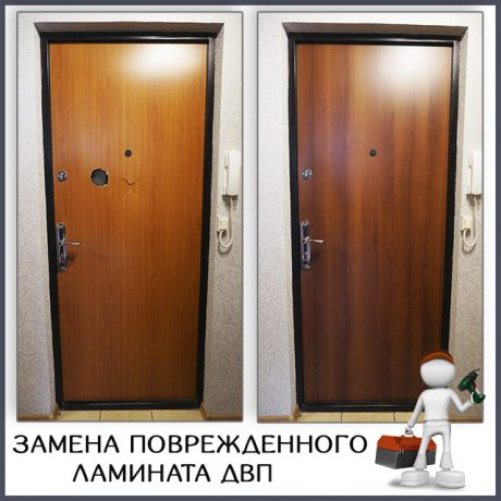 проект-20 – Замена ламината ДВП на дверном полотне