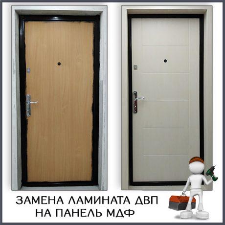 проект-22 – Отделка двери МДФ панелью