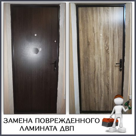 проект-28 – Замена ламината ДВП на дверном полотне