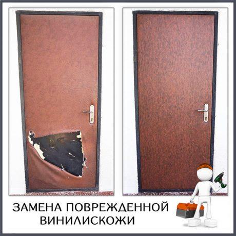 проект-30 – Замена винилискожи на дверном полотне