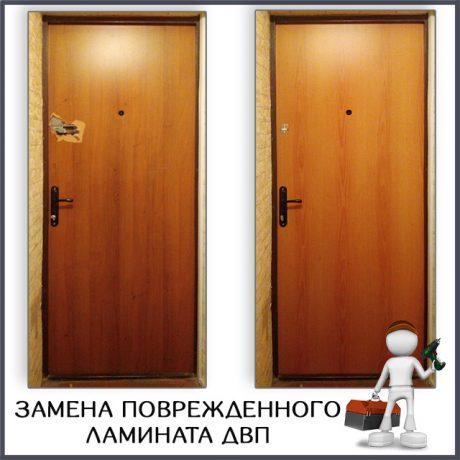 проект-31 – Замена ламината ДВП на дверном полотне