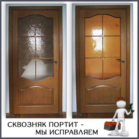 проект-32 – Замена разбитого стекла в межкомнатной двери